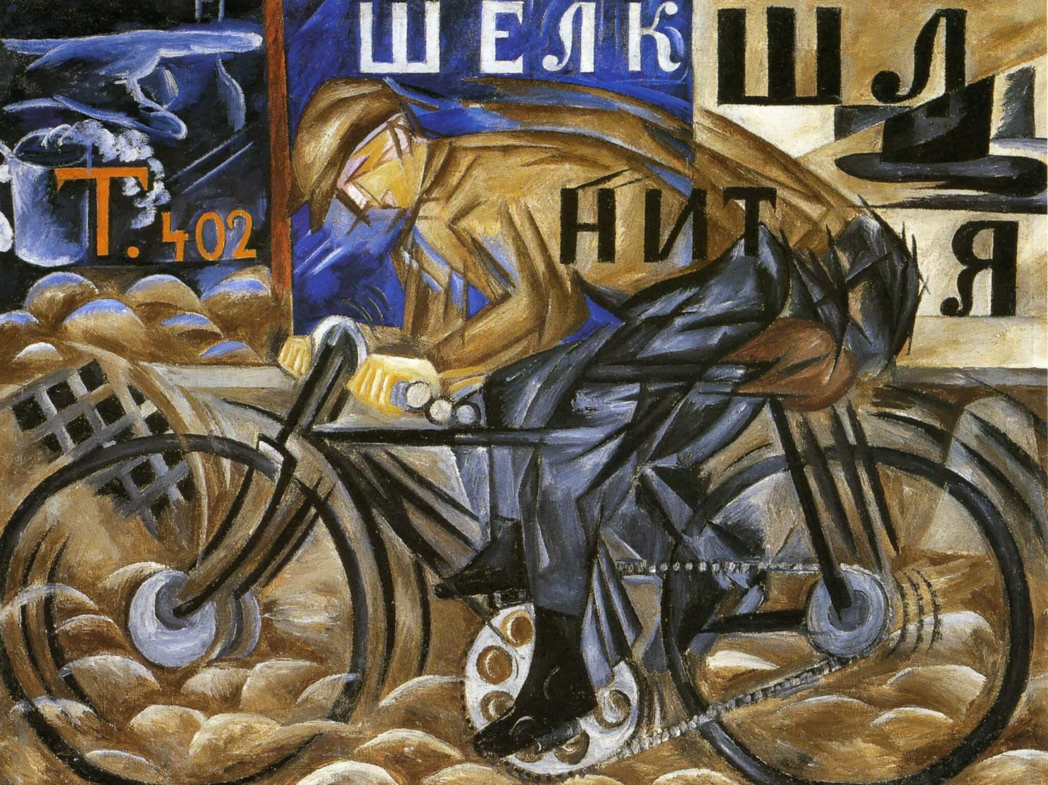 El ciclista, 1913 - Natalia Goncharova - Cubofurismo