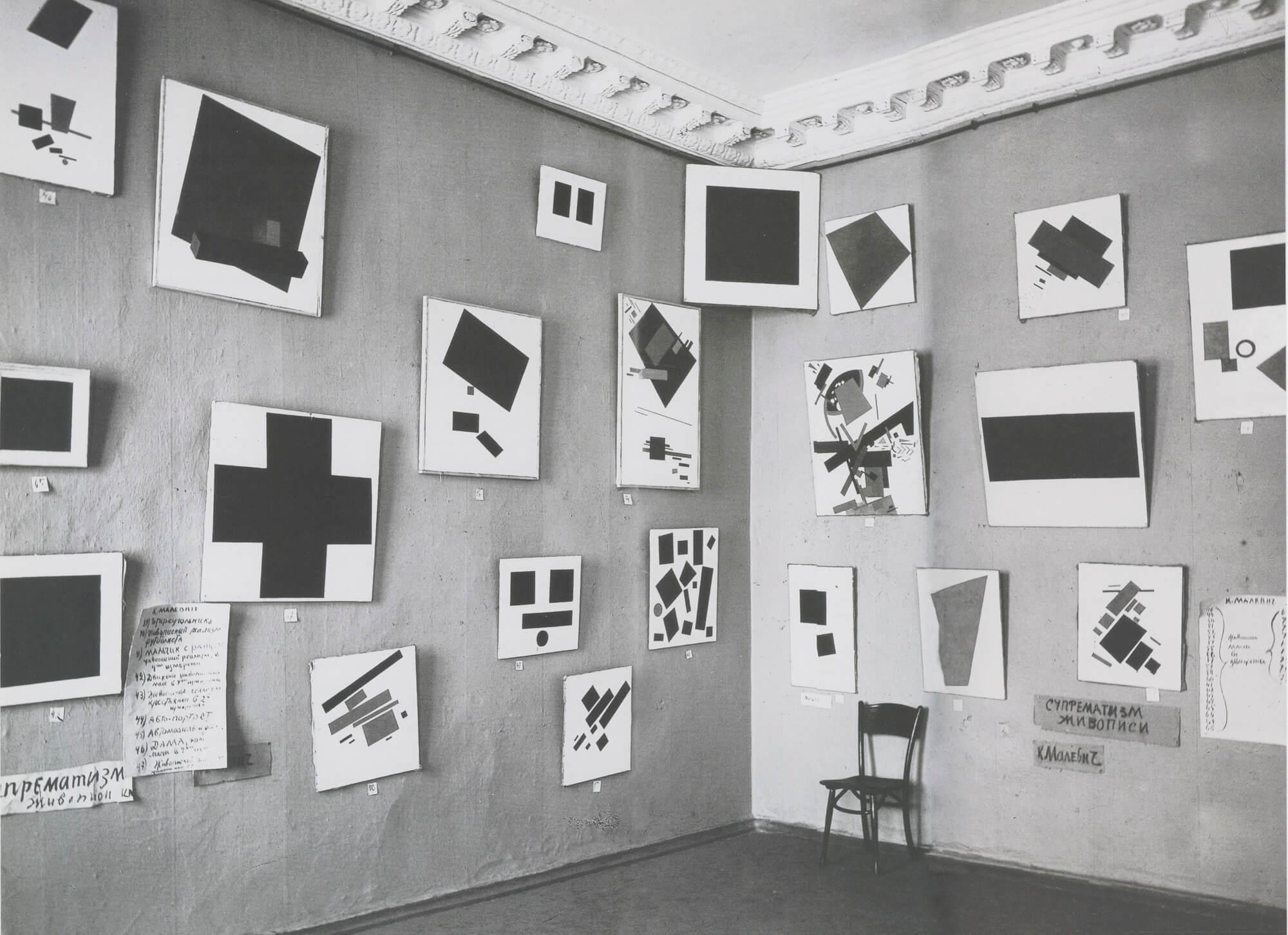 Exhibición, 1915 - Malevich - Suprematismo
